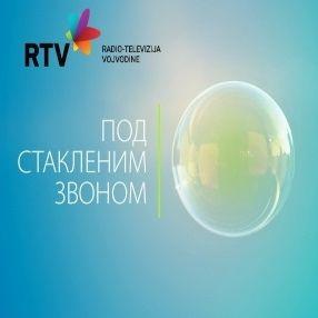 """Projekat """"EU za bolju životnu sredinu"""" na Radiju Novi Sad"""
